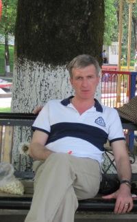 Василий, посёлок Ламбери